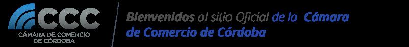 Cámara de Comercio de Córdoba